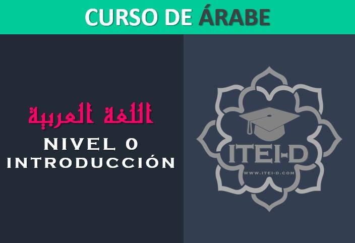 Curso árabe nivel Básico