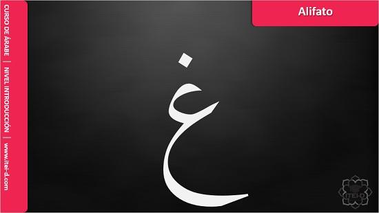 Unidad de ejemplo (Alifato)